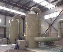 酸、碱废气喷淋塔结构
